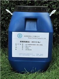 脂肪醇醚羧酸盐 AEC