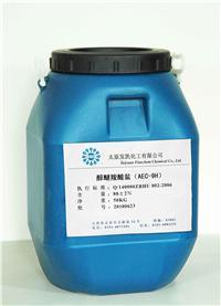醇酚醚羧酸盐