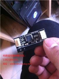惠州市地磅遥控器,梅州市地磅遥控器