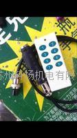 中山市宁波柯力数字对插地磅遥控器,东莞市D2008地磅遥控器 地磅遥控器