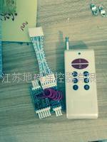 最新无线地磅遥控器,无线万能地磅遥控器,地磅遥控器 地磅遥控器