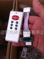 湛江地磅遥控器,地磅无线解码器,无线电子地磅解码器 地磅遥控器
