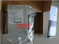 原装进口/壁挂式室内二氧化碳传感器 CO2变送器/VC1008T
