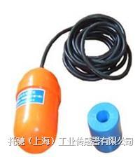 塑料电缆浮球开关 UQK-61