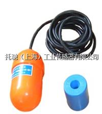 缆绳式浮球液位开关 UQK-61