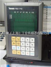 FEC-710包装机控制器 FEC-710