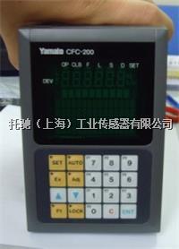 CFC-201皮带称仪表 CFC-201