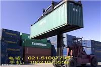 二手集装箱买卖,旧集装箱出售。 二手集装箱买卖,旧集装箱出售