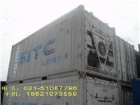 二手集装箱买卖,旧集装箱出售。