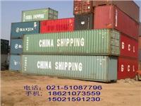 二手开顶集装箱,上海旧集装箱,二手货柜。