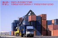 二手集装箱买卖,二手集装箱价格 二手集装箱买卖,二手集装箱价格