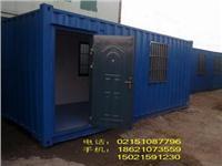 集装箱活动房,集装箱办公室出售
