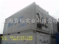 上海二手冷藏集装箱买卖 上海二手冷藏集装箱买卖