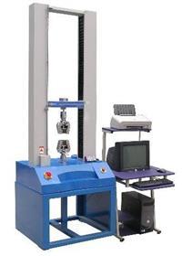 电脑式拉力试验机 HB-7000H-2T
