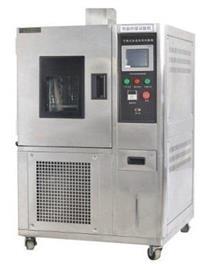 立式低温耐折试验机 HB-7208