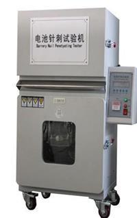 电池针刺试验机 HB-6300