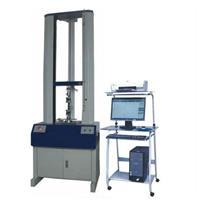 电脑式橡胶拉力试验机 HB-7000K