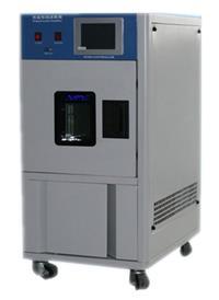 高温高湿试验箱 HB-7005P