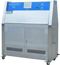 紫外线加速老化试验箱 HB-7001A