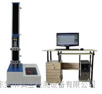 弘寶剝離強度測試儀 HB-7000Z