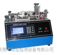 卧式插拔力试验机 HB-5800