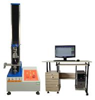 胶粘带剥离测试机 GD-7000V