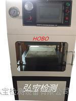 智能型粒压薄片机 小型平板硫化机