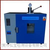可塑性試驗機 HB-7447