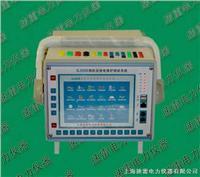 微机型继电保护测试装置 SL8206