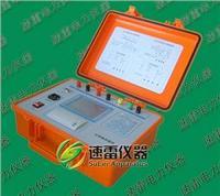 互感器二次回路压降负荷测试仪 SL9004