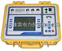 YC9862A型PT二次回路压降无线测试仪
