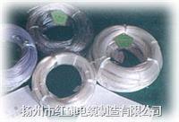 航空聚氟乙烯(氟46)绝缘电线 AF46-200、AF46P-200、AF-250、AFP-250