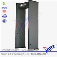深圳安检门厂家直销  AT-IIIC金属探测安检门