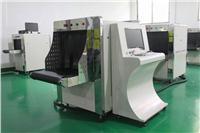 TXR-6550行李箱包安检X机 TXR-6550行李箱包安检X机