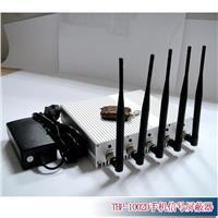 TBP-1002D可调式手机信号屏蔽器 TBP-1002D可调式手机信号屏蔽器