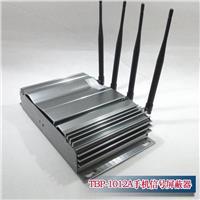 TBP-1012B可调式手机信号屏蔽器厂家 TBP-1012B可调式手机信号屏蔽器厂家