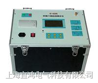 GWC-4C微电脑抗干扰介质损耗测试仪 GWC-4C