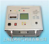 真空度测试仪专业 ZKY-2000