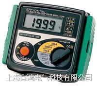 多功能测试仪6201 6201