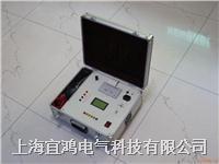 高精度接触回路电阻测试仪 YH-