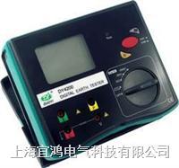 DY4200數字式接地電阻測試儀 DY4200