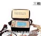 手持式相位仪 ST63