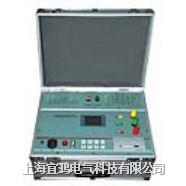 ZGY20A/40A變壓器直流電阻測試儀 ZGY20A/40A