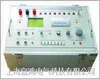 YDZ-10A直流電阻速測儀 YDZ-10A
