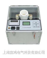 全自动绝缘油介电强度测试仪 ZIJJ-II型