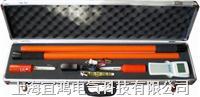 高压无线核相仪 WHX-I