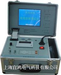 高壓 電纜故障測試儀 ST2000