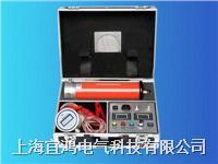 高频直流高压发生器/ZGF-60KV/2mA ZGF-60KV/2mA