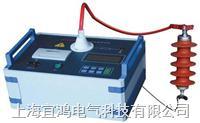 精品氧化鋅避雷器測試儀 YBL