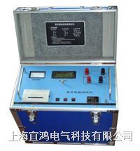 變壓器直流電阻測試儀供應商 ZGY-0510型
